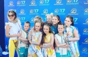 «Черноморские игры 2019″ – сказка на берегу черного моря для Group «FunnyKids»